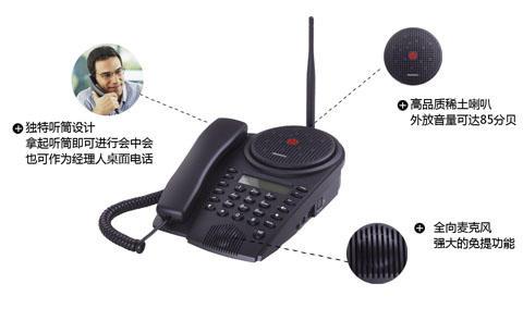 经理人桌面电话