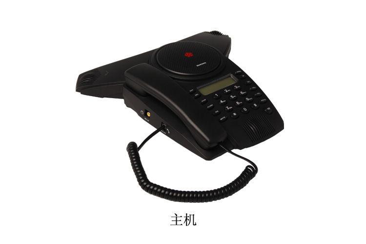 好会通MID2hc会议电话主机