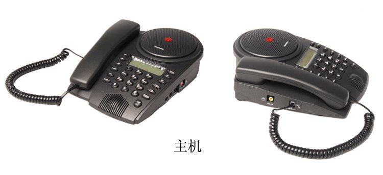 好会通MID 2会议电话主机