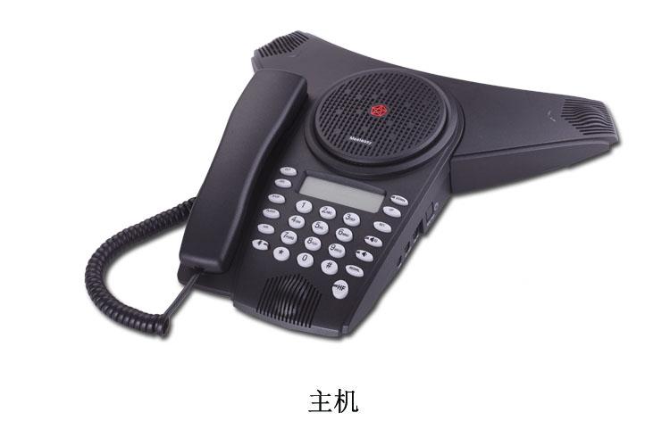 会议电话细节