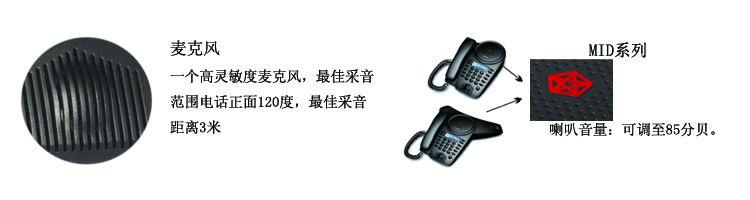 Meeteasy Mid2 hc会议电话截图