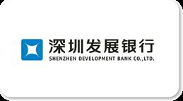 深圳发展银行电话会议系统实例