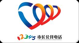 广州市场热线电话会议系统实例