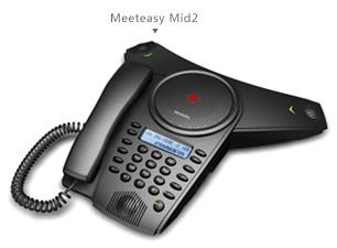 通过会议电话实现三方电话会议