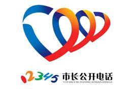shizhang