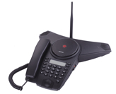 gsmhc2会议电话