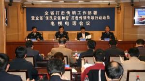 河北工商局电话会议4