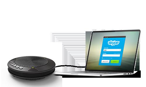 M1000 usb speakerphone skype